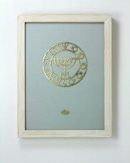 Framed Judaica